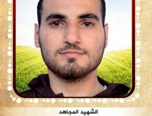الشهيد المجاهد/ محمد باسم مصطفي الحلبي