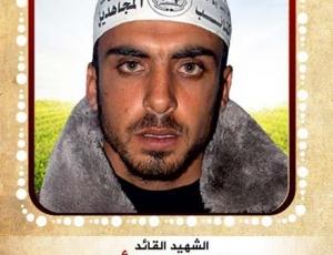 الشهيد المجاهد/ يوسف إبراهيم  حسن الاسطل
